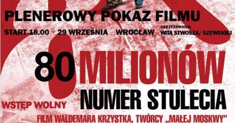 80 milionów – pokaz filmu na Warsztatach Demokracji